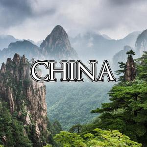 Spectacular China Photography